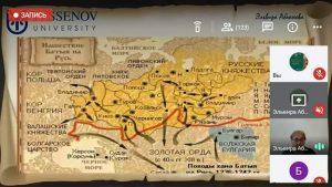 Великая степь: культурное наследие и Золотая Орда в мировой истории