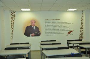 «Әбіш Кекілбаев атындағы ғылыми-зерттеу» зертханасының ашылуы