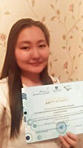Студентка специальности «Педагогика и психология» обладательница конкурса «Научных работ»